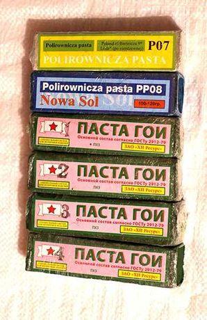 Паста ГОИ №0,1,2,3,4 , вагою 300 грам 1 брусок