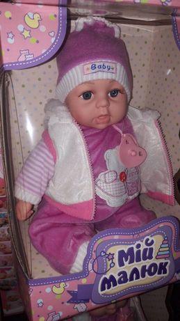 "Кукла""Мой малыш""(Мій малюк)"