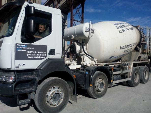 Товарний бетон високої якості від ТОВ Житомир-Агробудіндустрія