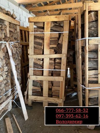 дрова дубові сухі