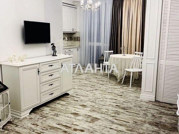 1-кімнатна квартира вул. Малоголосківська