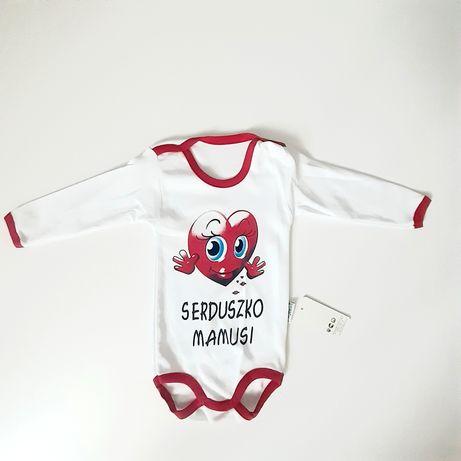 Body Serduszko Mamusi