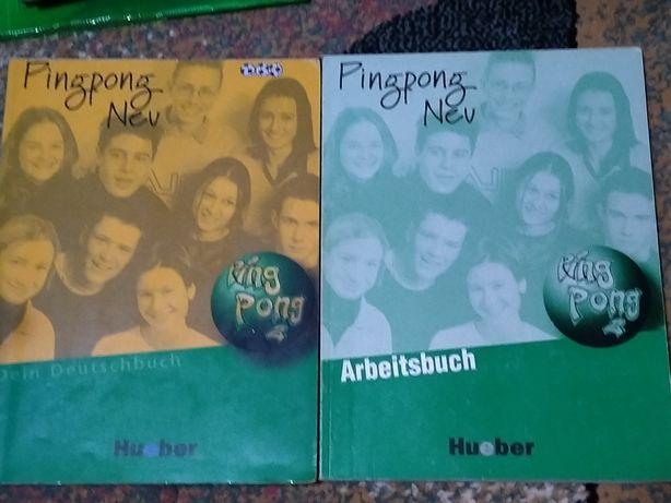 Продам Книги Ping pong new две книги за 70грн