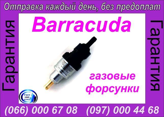 Газовая форсунка Barracuda ГБО-4 скоростные форсунки Hana Valtec AEB