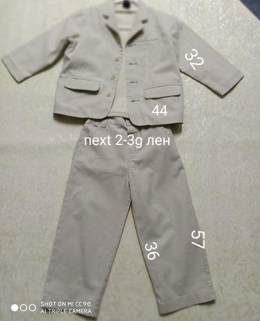 костюмчик Next для мальчика на 2-3 года рост 98/104