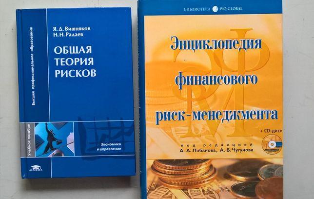 Финансовая математика. Жуленев, Лобанов, Маршалл, Шид,