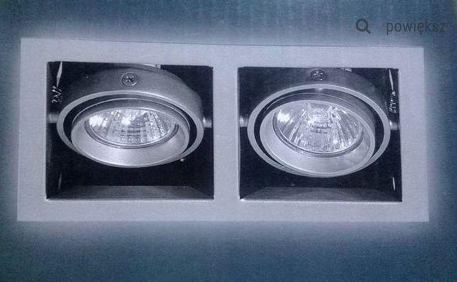 Lampa Oprawa TWEEN LIGHT do zabudowy