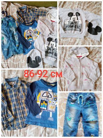 Пакет одежды пакет одягу для хлопчика