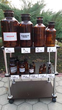 Бутыль с притёртой пробкой,штанглас аптечный от 45гр