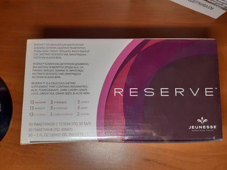 Гель для омоложения Reserve 30 пакетов