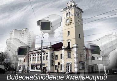 Установка камер видеонаблюдения. Встановлення відеонагляду