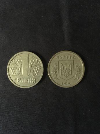 Монета 1 гривня 1996 год. Продам монеты.