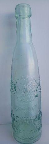 Бутылка Калинкинъ петроградъ.(Калинкин Петроград)