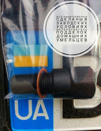 Обманка лямбда зонда миникатализатор проставка Евро 3-5
