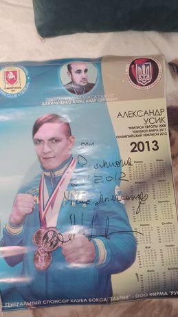 Автограф Усика!
