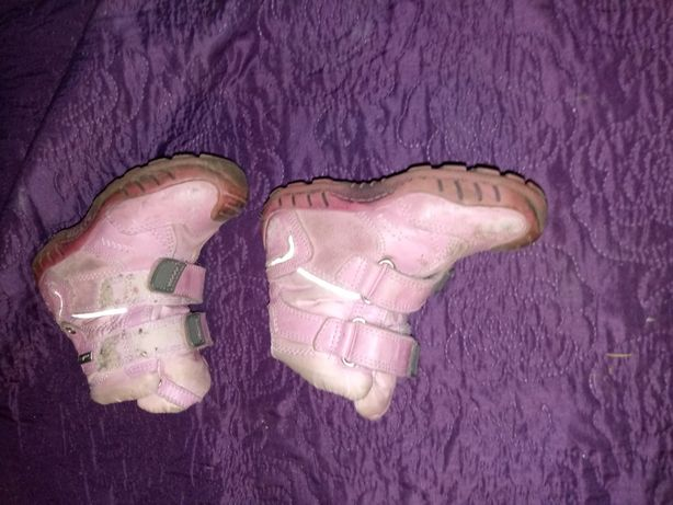Zamienie buty zimowe bartek 23