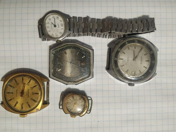Часы наручные старые