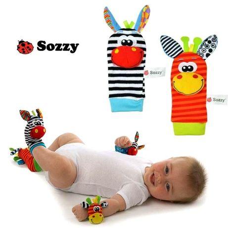 SOZZY Носочки+браслеты развивающая погремушка 4 шт жираф зебра игрушки