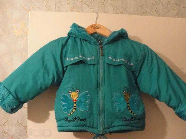 зимяя курточка