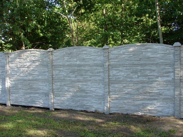 Ogrodzenia płot betonowy płyty betonowe podmurówki panel siatka