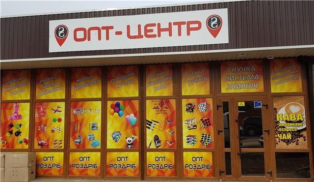 Продам магазин по ул.Привокзальной (Папанина)