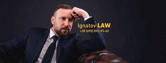 Юридические услуги.Юрист Херсон. Услуги юриста.Адвокат Херсон.
