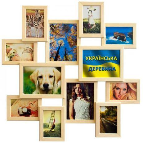 Мультирамка на 12 фотоFamily деревянная рамка для фотографий коллаж