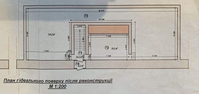 Сдам в Аренду 220м2 подвальное помещение фасадный вход