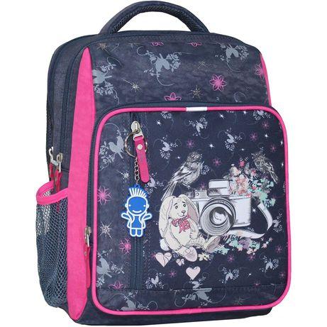 Рюкзак школьный Bagland Школьник 8 л. 321 серый 210к