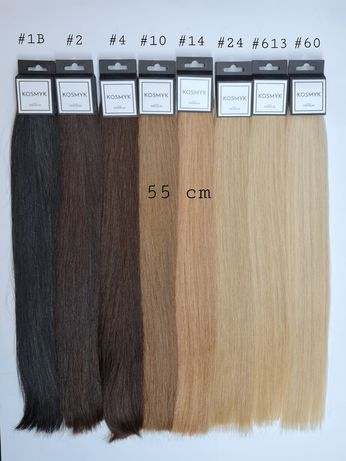 Włosy rosyjskie słowiańskie TAPE ON  55cm - 50G  KOSMYK PREMIUM