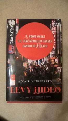 A room where the star spangled banner cannot be heard - Levy Hideo