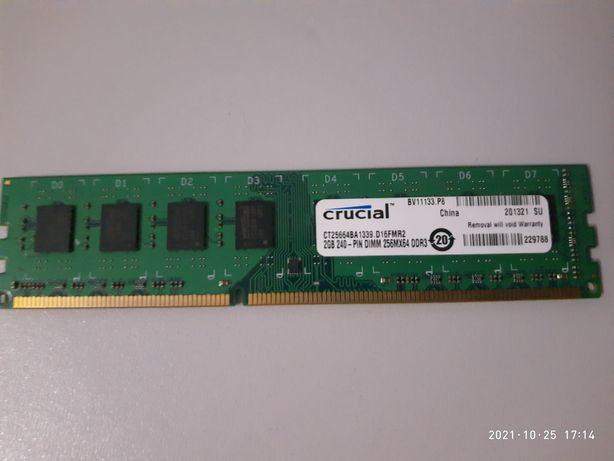 DDR3 2Gb Crucial 240-pin DIMM 256MX64 DDR3