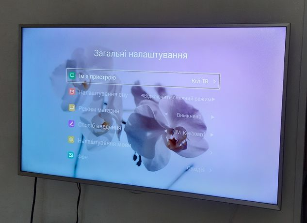 Продам телевизор фирмы KIWI в идеальном состоянии