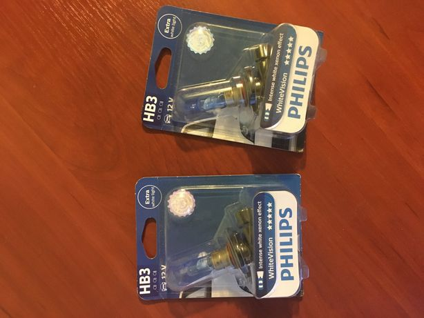 Philips HB3 65 W 9005WHVB1 2szt