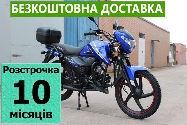 Мотоцикл SPARK SP125С-2С Рассрочка, кредит! Бесплатная доставка