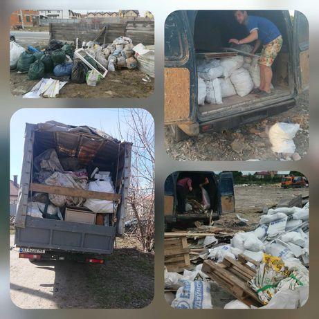 Вывоз строительного мусора межречья осещина хотяновка