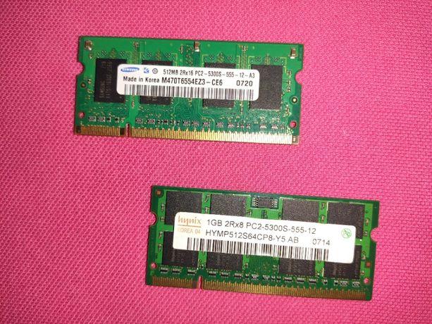 Память Hynix SODIMM DDR2 1gb и SO-DIMM Samsung DDR2 512mb для ноутбука