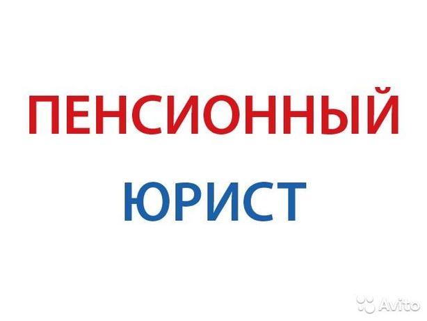 Пенсии в Луганске (и др. городах), Украине, России