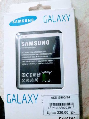 Аккумулятор, батарея на Samsung Galaxy S4 I9500