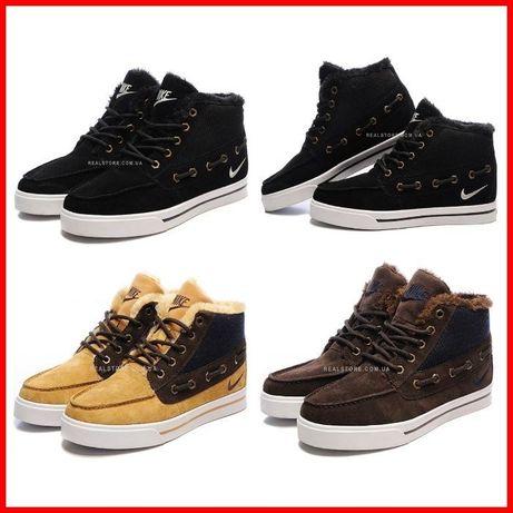 РАСПРОДАЖА! Кроссовки Nike Sneakerboot. Найк зимние. Найк на меху.