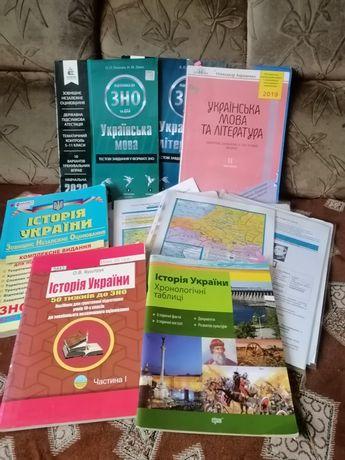 Підручники для підготовки до ЗНО