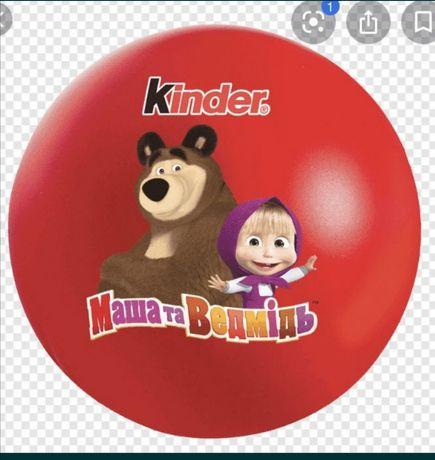 Большой мяч Маша и медведь