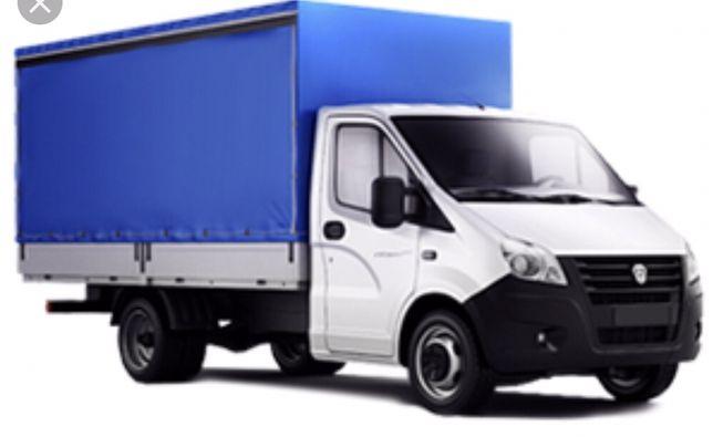 Газель-150/час, Грузчики , вывоз мусора , домашний переезд!