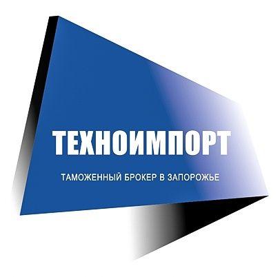 Таможенный брокер в Запорожье. Растаможка авто/Оформление грузов