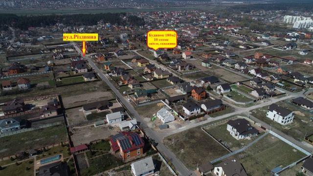 Продаж будинку 180м2 в Белогородка