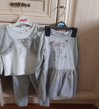 Нарядные костюмчики для двойняшек (близнецов)