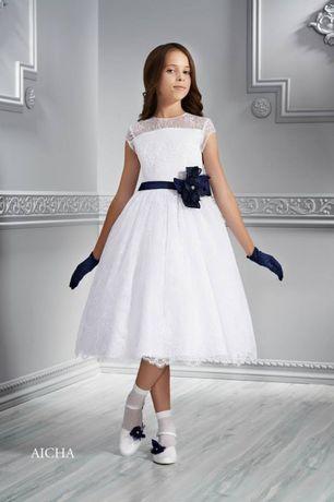 Emmi Mariage sukienka komunijna 146