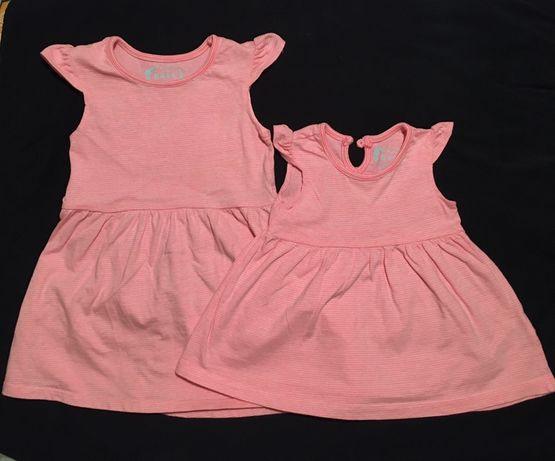 Одежда на детей, набор одежды на новорожденного