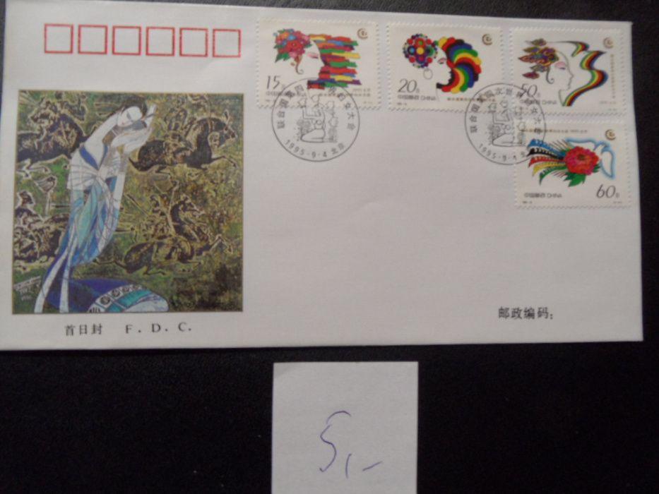 chiny chińskie czyste znaczki pocztowe bloczki koperty fdc arkusze Stalowa Wola - image 1