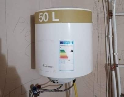 Bojler elektryczny ariston 50 l sprawny  Pro ECO 50V 1.8K PL 1800W